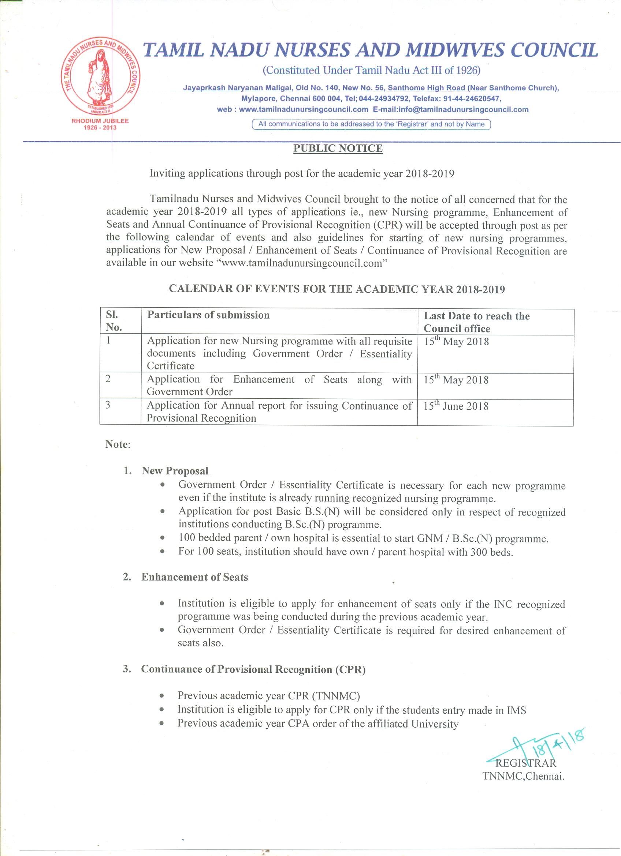 Tamil Nadu Nurses & Midwives Council